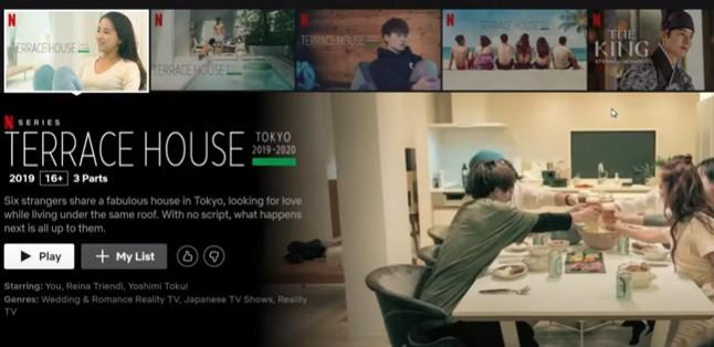 Terrace House on Netflix